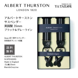 ALBERT THURSTON サスペンダー ブラック&グレーライン